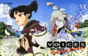 Rating: Safe Score: 9 Tags: inuyasha kagura_(inuyasha) koiso_sayaka sesshoumaru User: Radioactive