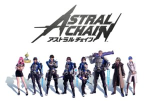 Rating: Questionable Score: 6 Tags: akira_howard alicia_lopez armor astral_chain brenda_moreno gun hal_(astral_chain) jin_wong katsura_masakazu maxmilian_howard megane nintendo olive_espinosa pantyhose police_uniform sword thighhighs weapon yoseph_calvert User: fly24