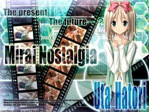 Rating: Questionable Score: 15 Tags: hatori_uta koku mirai_nostalgia pantsu purple_software wallpaper User: SubaruSumeragi