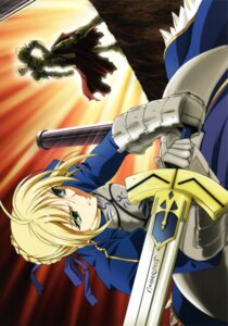 Rating: Safe Score: 5 Tags: fate/stay_night gilgamesh_(fsn) saber User: Radioactive