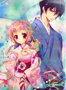 Rating: Safe Score: 27 Tags: cain_kumoide hiyoko_kozue kimono shouoto_aya s.l.h-stray_love_hearts User: charunetra