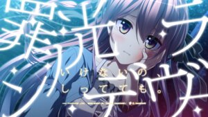 Rating: Safe Score: 28 Tags: minori sata tsubaki_fuuka tsumi_no_hikari_rendezvous wallpaper User: moonian