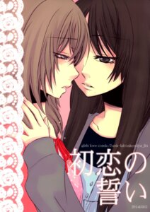 Rating: Safe Score: 12 Tags: hatsukoi_no_chikai takemiya_jin yuri User: Radioactive