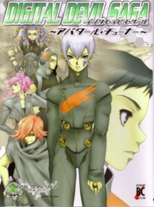 Rating: Safe Score: 1 Tags: digital_devil_saga megaten User: Radioactive