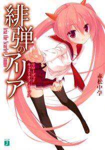 Rating: Safe Score: 63 Tags: hidan_no_aria kanzaki_h_aria kobuichi seifuku thighhighs User: Twinsenzw