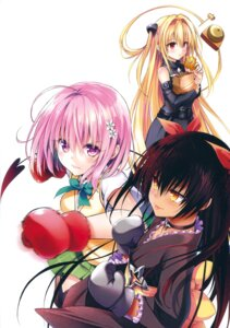 Rating: Safe Score: 45 Tags: dress golden_darkness momo_velia_deviluke nemesis seifuku tail to_love_ru to_love_ru_darkness yabuki_kentarou yukata User: Twinsenzw