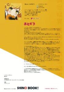 Rating: Safe Score: 3 Tags: bakemonogatari milky_been! ogipote oshino_shinobu User: Hatsukoi