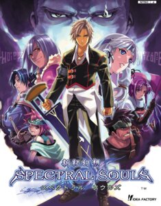Rating: Safe Score: 4 Tags: akira_(spectral_souls) alfreed disc_cover elf fine_(spectral_souls) geile hirano_katsuyuki hiro_(spectral_souls) idea_factory lu_fey max_(spectral_souls) pointy_ears spectral_souls sword User: Radioactive
