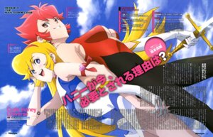 Rating: Questionable Score: 11 Tags: cleavage cutie_honey dress iseki_shuichi kisaragi_honey no_bra pantsu sword User: drop