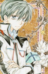 Rating: Safe Score: 1 Tags: male shinshi_doumei_cross tanemura_arina tougu_shizumasa User: syaoran-kun