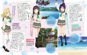 Rating: Safe Score: 9 Tags: digital_version jpeg_artifacts kurosawa_dia love_live!_sunshine!! matsuura_kanan ohara_mari seifuku thighhighs User: prismarine