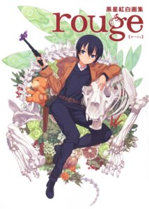 Rating: Safe Score: 15 Tags: gun kino_(kino_no_tabi) kino_no_tabi kuroboshi_kouhaku User: ming_tt