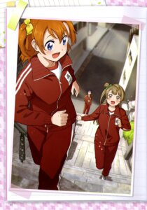 Rating: Safe Score: 13 Tags: gym_uniform kousaka_honoka love_live! minami_kotori sonoda_umi tagme User: drop