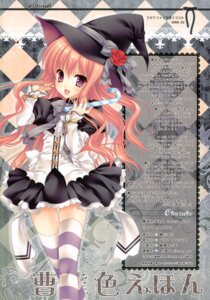 Rating: Safe Score: 30 Tags: louise tatekawa_mako thighhighs wnb zero_no_tsukaima User: midzki