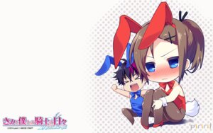 Rating: Safe Score: 22 Tags: animal_ears bunny_ears bunny_girl chibi fuwa_yuzuki heels kimi_to_boku_to_no_kishi_no_hibi pantyhose pero piriri! tail wallpaper yazumi_tokichika User: moonian