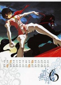 Rating: Safe Score: 8 Tags: calendar nakajima_sanae ootaka_shinobu sumomomo_momomo User: lazyguy