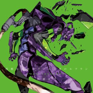Rating: Safe Score: 9 Tags: disc_cover masayuki mecha neon_genesis_evangelion User: saemonnokami