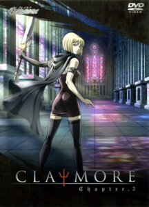 Rating: Safe Score: 8 Tags: clare claymore disc_cover sword thighhighs User: Radioactive