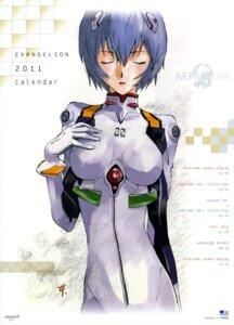 Rating: Safe Score: 30 Tags: ayanami_rei bodysuit honda_takeshi neon_genesis_evangelion User: Aurelia