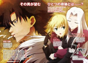 Rating: Safe Score: 19 Tags: emiya_kiritsugu fate/stay_night fate/zero irisviel_von_einzbern omagari_takekatsu saber User: SubaruSumeragi