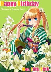 Rating: Safe Score: 28 Tags: kimono mizuki_ame saenai_heroine_no_sodatekata sawamura_spencer_eriri User: Mr_GT