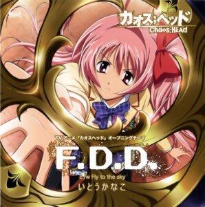 Rating: Safe Score: 6 Tags: chaos;head cropme disc_cover sakihata_rimi seifuku shimamura_hidekazu User: Onpu