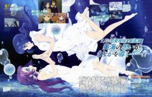 Rating: Safe Score: 23 Tags: daitou_yurie dress mukaido_manaka nagi_no_asukara shiodome_miuna User: drop