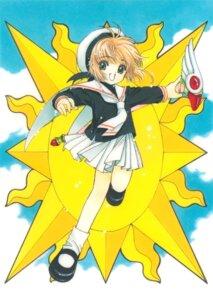 Rating: Safe Score: 4 Tags: card_captor_sakura clamp kinomoto_sakura paper_texture seifuku weapon User: Omgix