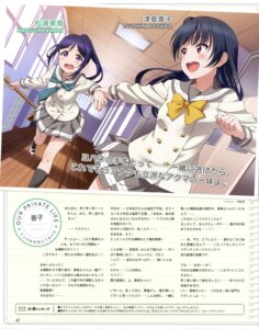 Rating: Safe Score: 18 Tags: inou_shin love_live!_sunshine!! matsuura_kanan seifuku tsushima_yoshiko User: drop