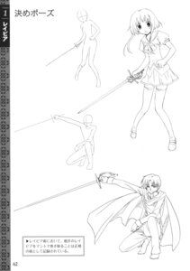 Rating: Safe Score: 3 Tags: monochrome sketch sword tutorial User: crim