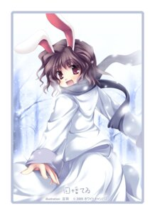 Rating: Safe Score: 8 Tags: animal_ears bunny_ears inaba_tewi touhou User: Davison