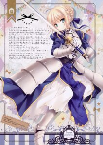 Rating: Safe Score: 45 Tags: armor dress fate/stay_night saber sword tatekawa_mako wnb User: donicila