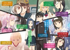 Rating: Safe Score: 6 Tags: buriki gym_uniform megane ore_wo_suki_nano_wa_omae_dake_ka_yo seifuku tagme User: kiyoe