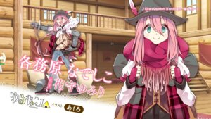 Rating: Safe Score: 21 Tags: afro armor kagamihara_nadeshiko weapon yurucamp User: saemonnokami