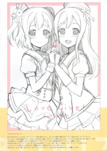 Rating: Safe Score: 11 Tags: 6u kunikida_hanamaru kurosawa_ruby love_live!_sunshine!! sketch tagme User: Radioactive