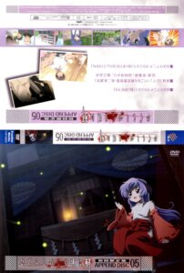 Rating: Safe Score: 6 Tags: disc_cover hanyuu higurashi_no_naku_koro_ni horns miko sakai_kyuuta screening User: charly_rozen