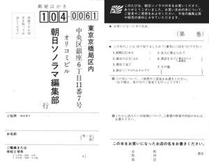 Rating: Safe Score: 1 Tags: suemi_jun text User: Radioactive