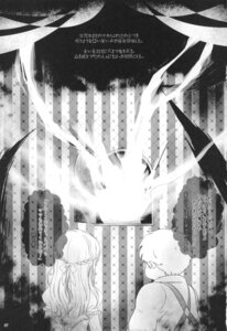 Rating: Questionable Score: 1 Tags: moe_shoujo_ryouiki monochrome puella_magi_madoka_magica User: fireattack