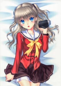 Rating: Safe Score: 16 Tags: charlotte key na-ga seifuku tomori_nao User: marechal