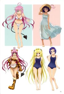Rating: Questionable Score: 25 Tags: bikini dress golden_darkness lala_satalin_deviluke oka_yuuichi sairenji_haruna school_swimsuit summer_dress swimsuits to_love_ru User: luifer39