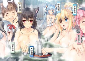 Rating: Questionable Score: 35 Tags: animal_ears breast_hold bunny_ears censored digital_version eyepatch mitsuki_mantarou naked nekomimi onsen pointy_ears sake towel wet User: AltY