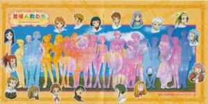 Rating: Safe Score: 5 Tags: alyssa_searrs crease fujino_shizuru himeno_fumi homura_nagi kanzaki_reito kazahana_mashiro kikukawa_yukino kuga_natsuki maid mai_hime megane minagi_mikoto miyu_greer monochrome nun okuzaki_akira sanada_yukariko seifuku sketch sugiura_midori suzushiro_haruka tate_yuuichi thighhighs tokiha_mai tokiha_takumi waitress User: Radioactive
