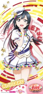 Rating: Safe Score: 15 Tags: love_live!_nijigasaki_high_school_idol_club love_live!_school_idol_festival_all_stars tagme uniform yuuki_setsuna User: saemonnokami