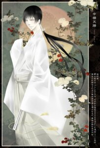 Rating: Safe Score: 4 Tags: kimono male shijuuhachi User: charunetra