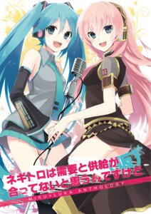 Rating: Safe Score: 23 Tags: hatsune_miku hijiki megurine_luka vocaloid User: Nekotsúh