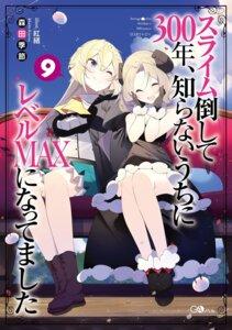 Rating: Safe Score: 9 Tags: cleavage dress nmaaaaa slime_taoshite_300_nen_shiranai_uchi_ni_level_max_ni_nattemashita User: kiyoe