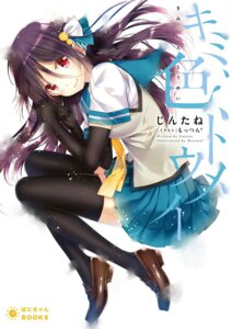 Rating: Safe Score: 45 Tags: mottsun seifuku thighhighs User: aihost