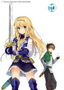 Rating: Safe Score: 39 Tags: armor digital_version iris_(kono_subarashii_sekai_ni_shukufuku_wo!) kono_subarashii_sekai_ni_shukufuku_wo! mishima_kurone satou_kazuma sword User: Twinsenzw