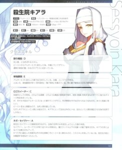 Rating: Questionable Score: 6 Tags: fate/grand_order nun sessyoin_kiara type-moon wada_rco User: Radioactive