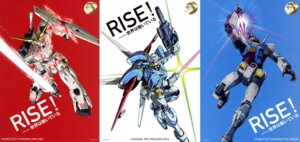 Rating: Safe Score: 8 Tags: gun gundam gundam_reconguista_in_g gundam_unicorn mecha mobile_suit_gundam rx-78-2_gundam sword unicorn_gundam User: drop